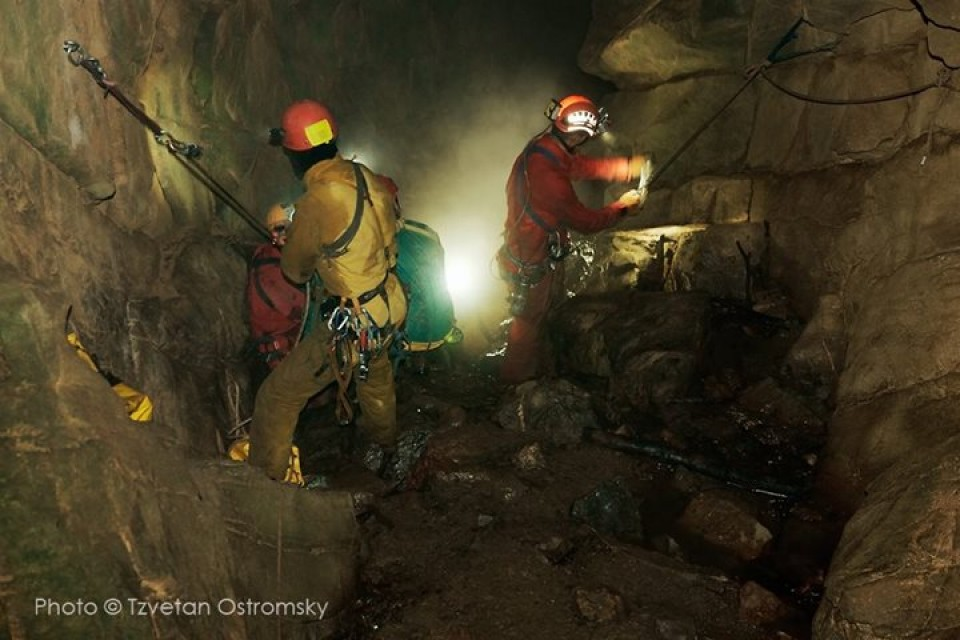 За Пещерно спасяване